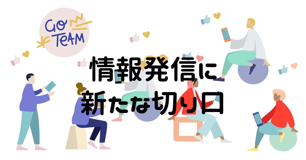 f:id:yuki_2021:20210702065249p:plain