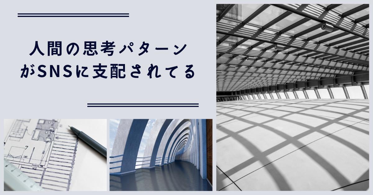 f:id:yuki_2021:20210706091439p:plain