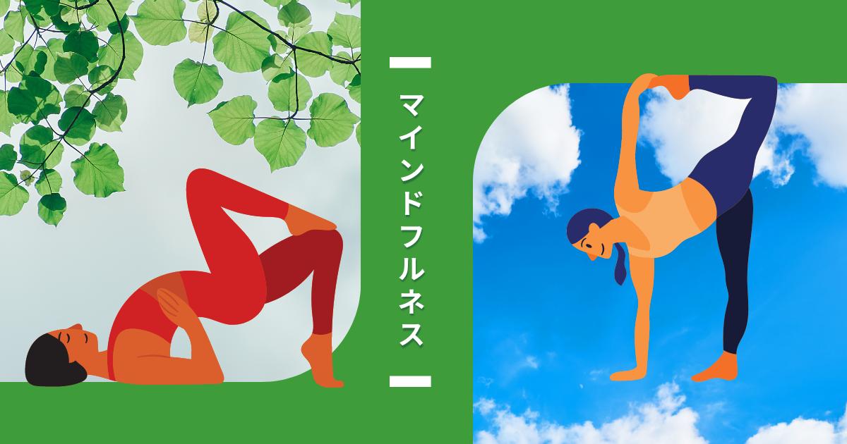 f:id:yuki_2021:20210720153137p:plain