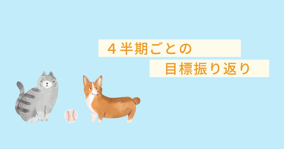 f:id:yuki_2021:20210721174426p:plain