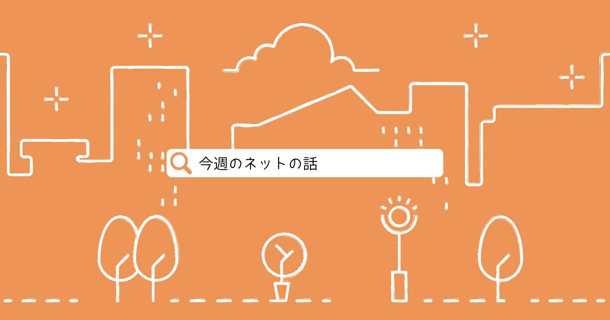 f:id:yuki_2021:20210726220946p:plain