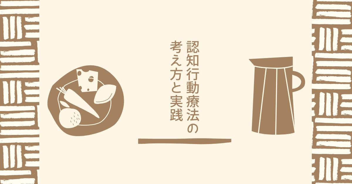 f:id:yuki_2021:20210728201952p:plain