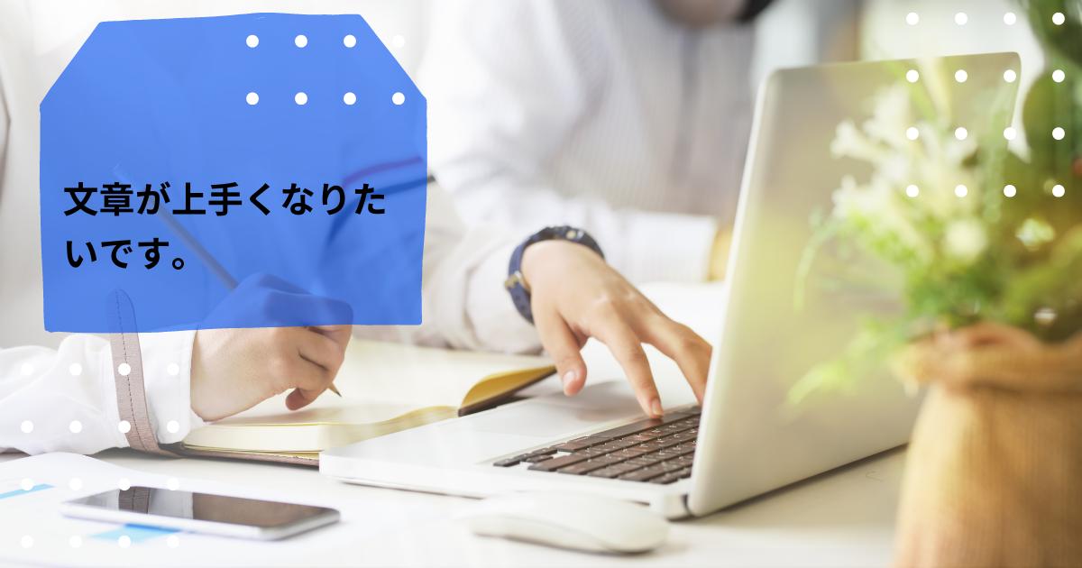 f:id:yuki_2021:20210730230146p:plain