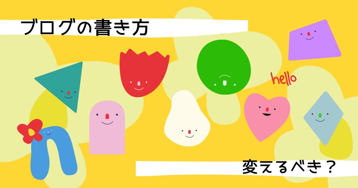 f:id:yuki_2021:20210801191535p:plain