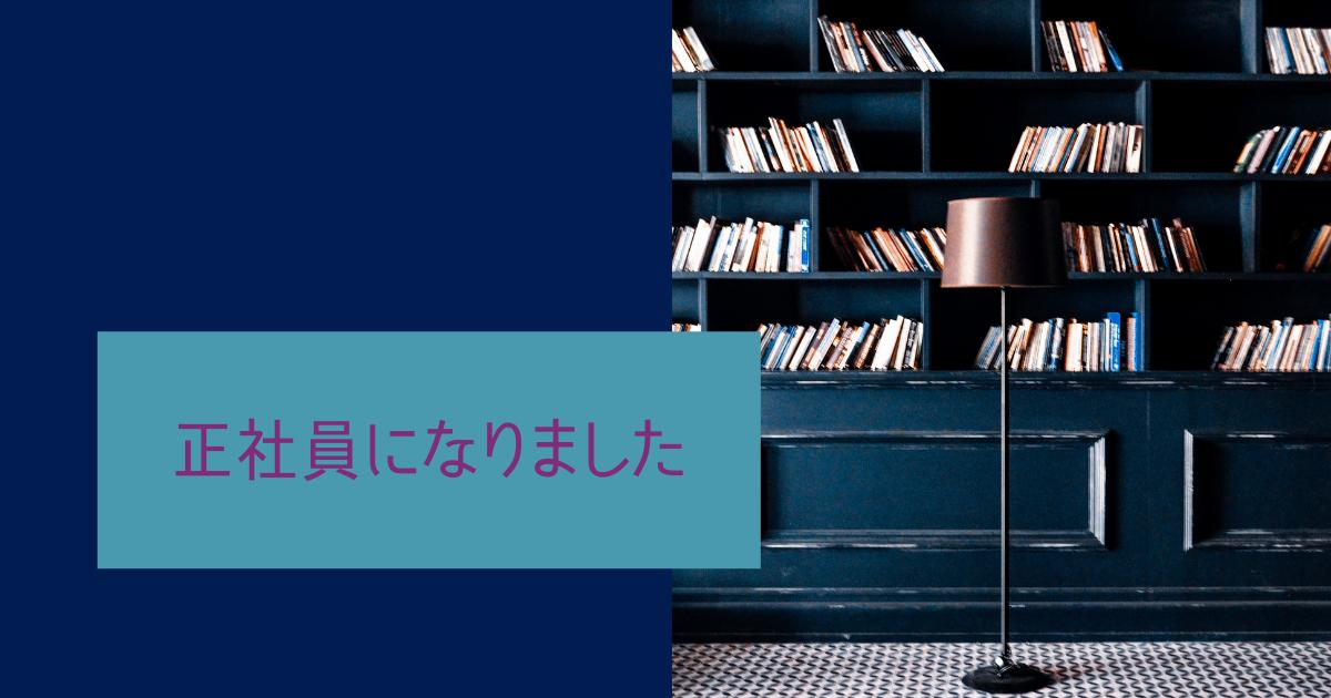 f:id:yuki_2021:20210806223630p:plain