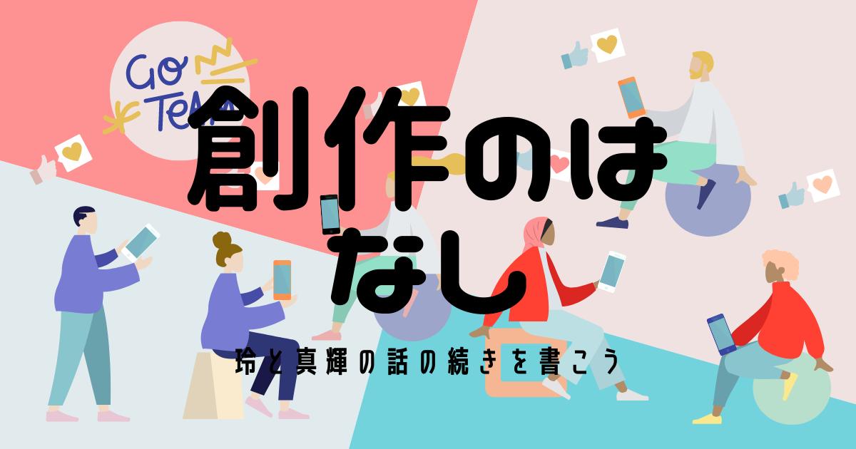 f:id:yuki_2021:20210808205238p:plain