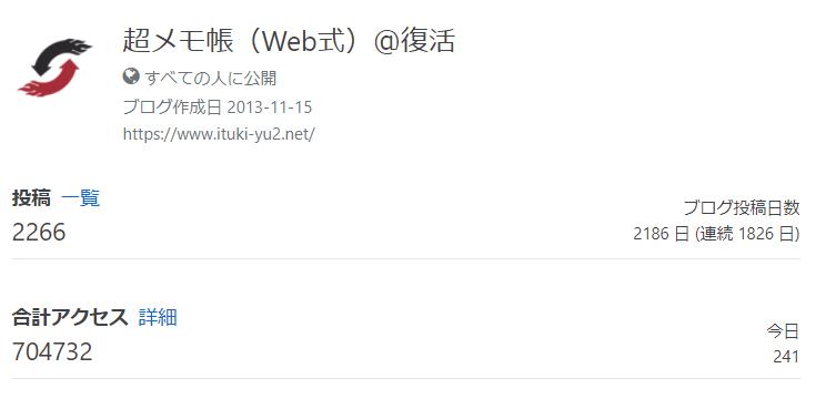 f:id:yuki_2021:20210815183427p:plain