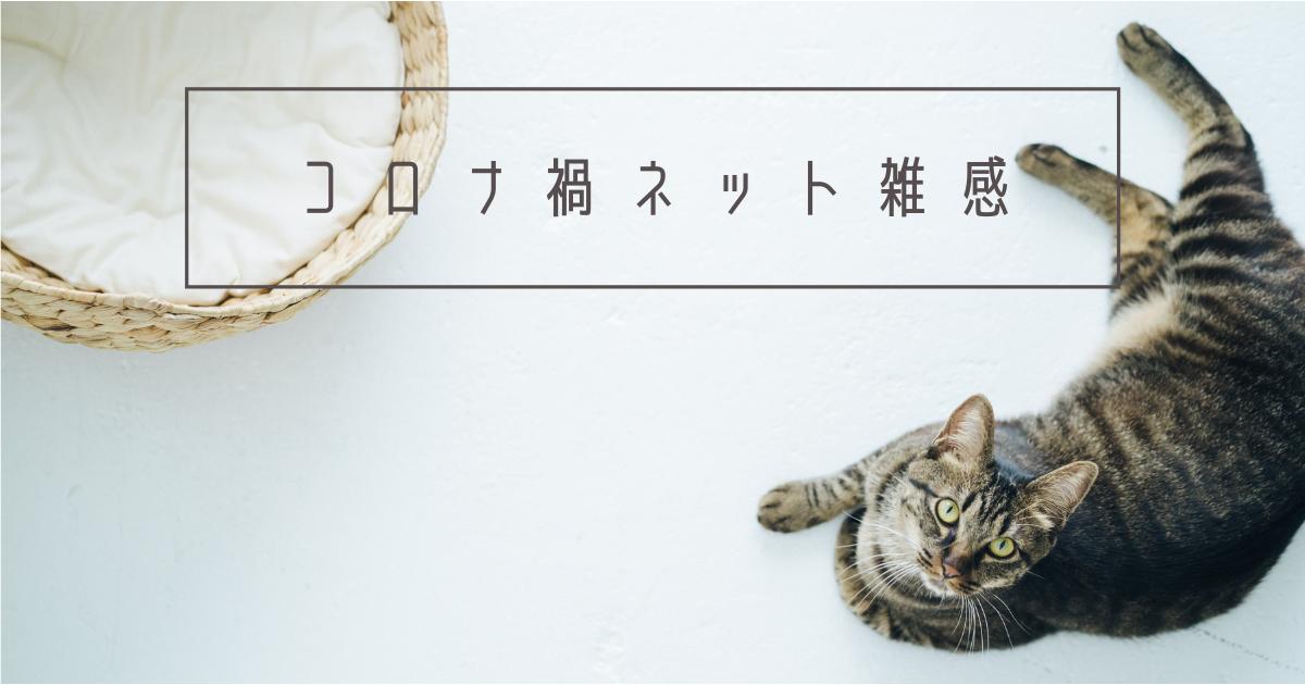 f:id:yuki_2021:20210820230303p:plain