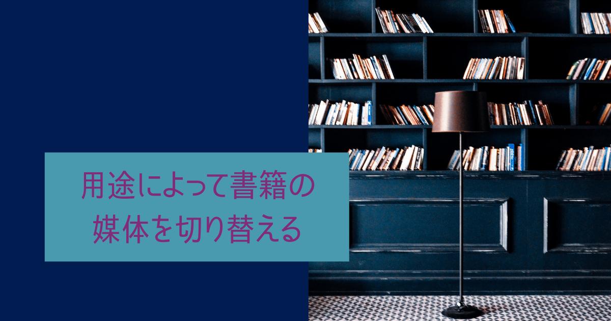 f:id:yuki_2021:20210822214233p:plain