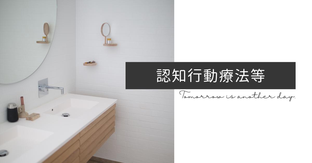 f:id:yuki_2021:20210824223550p:plain