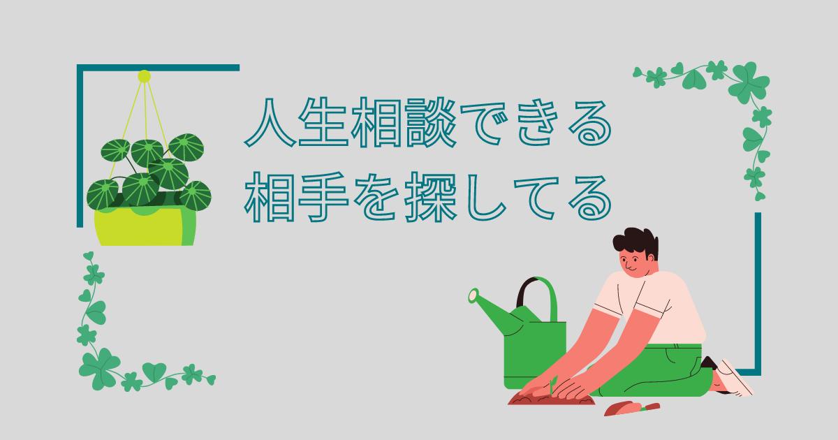 f:id:yuki_2021:20210825233424p:plain