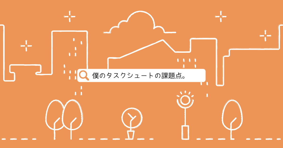 f:id:yuki_2021:20210826230251p:plain