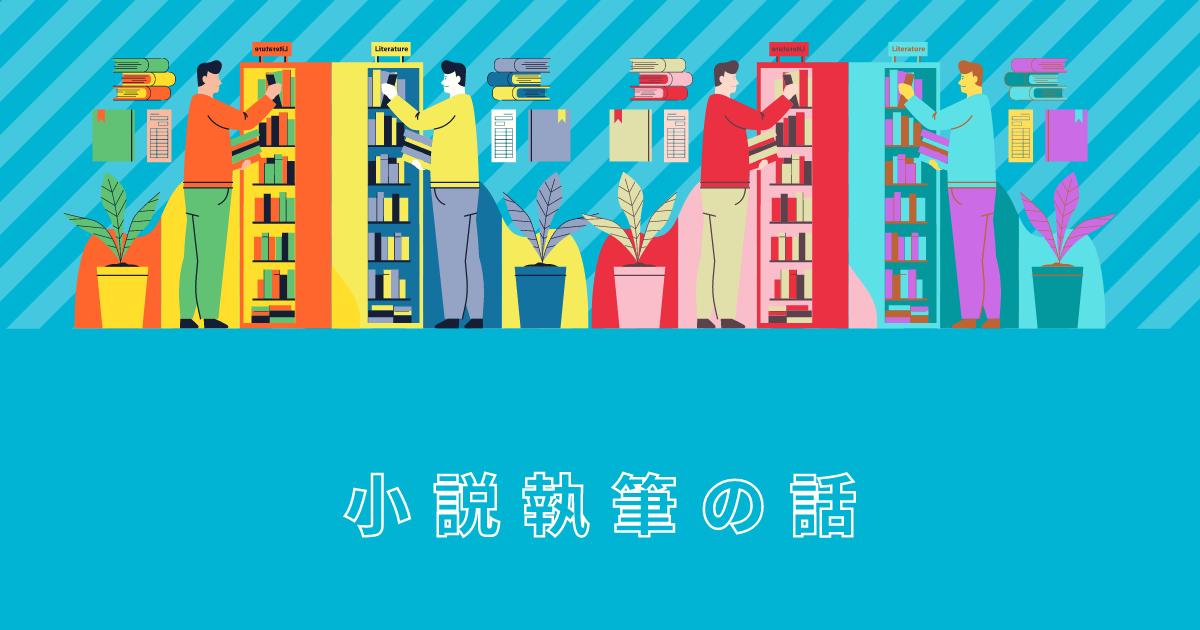 f:id:yuki_2021:20210829223202p:plain