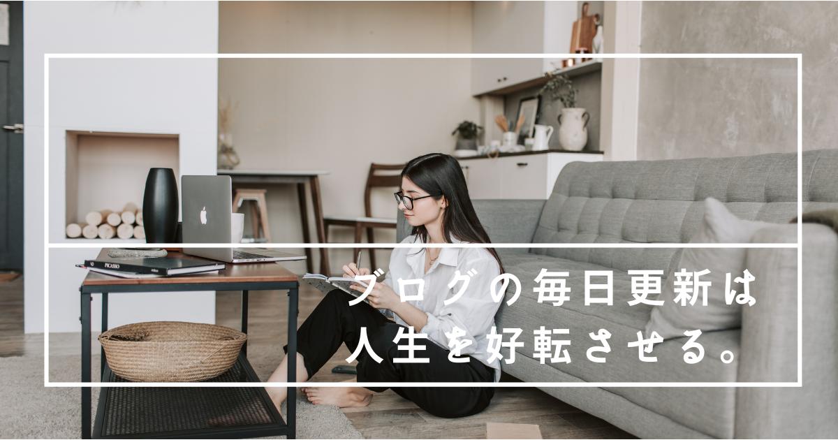 f:id:yuki_2021:20210831222203p:plain