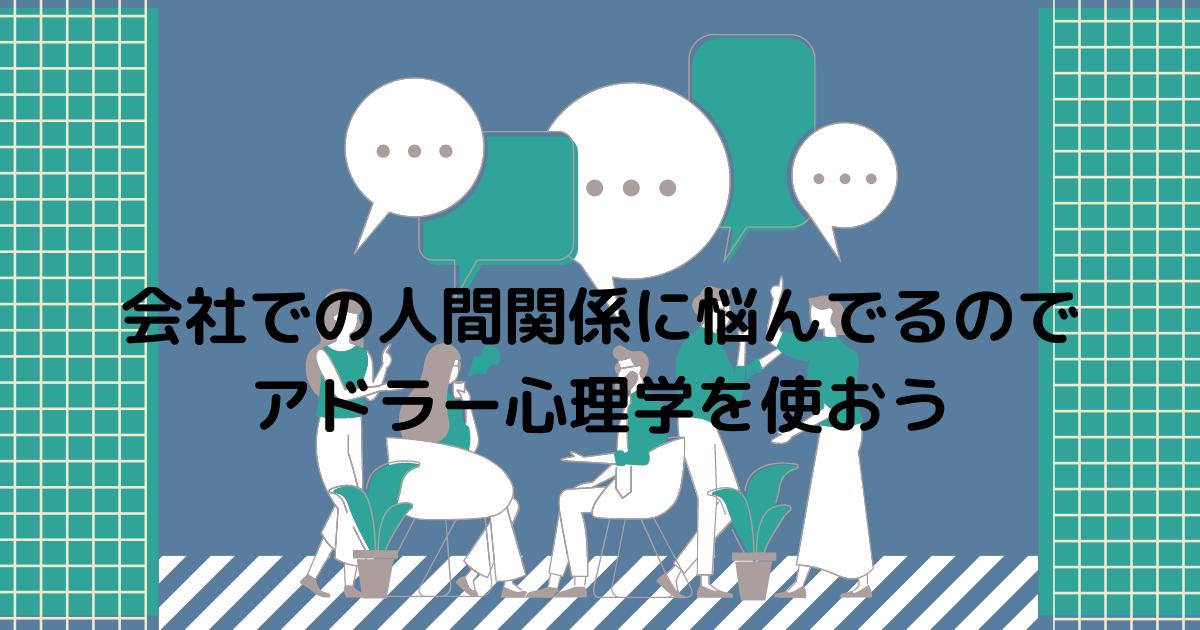 f:id:yuki_2021:20210907230616p:plain