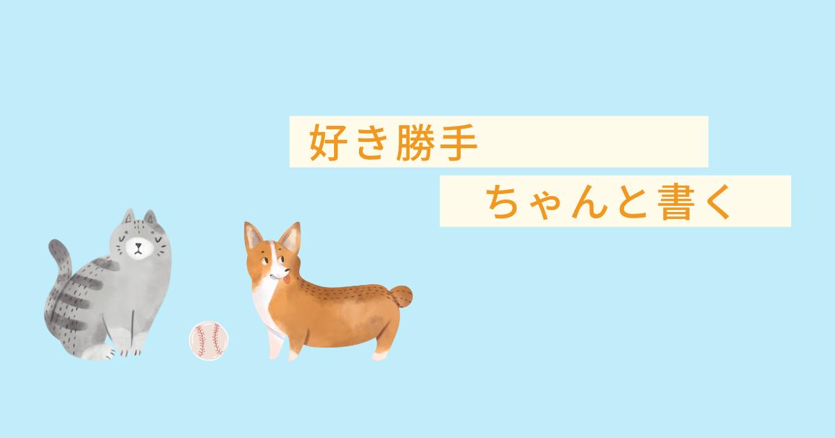 f:id:yuki_2021:20210914225203p:plain