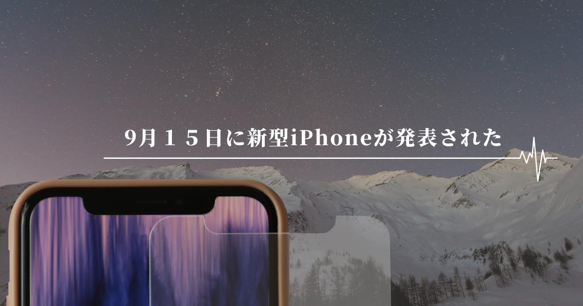 f:id:yuki_2021:20210915232354p:plain