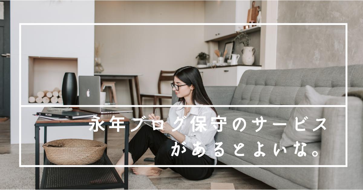 f:id:yuki_2021:20210927232543p:plain