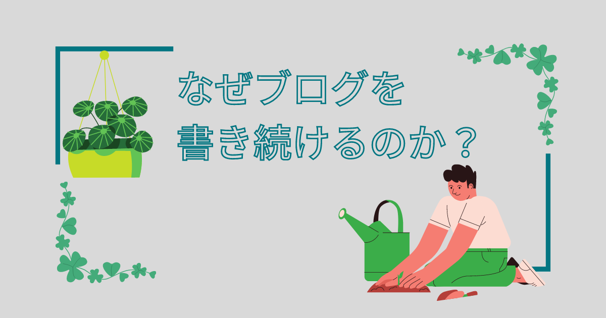f:id:yuki_2021:20210929230414p:plain