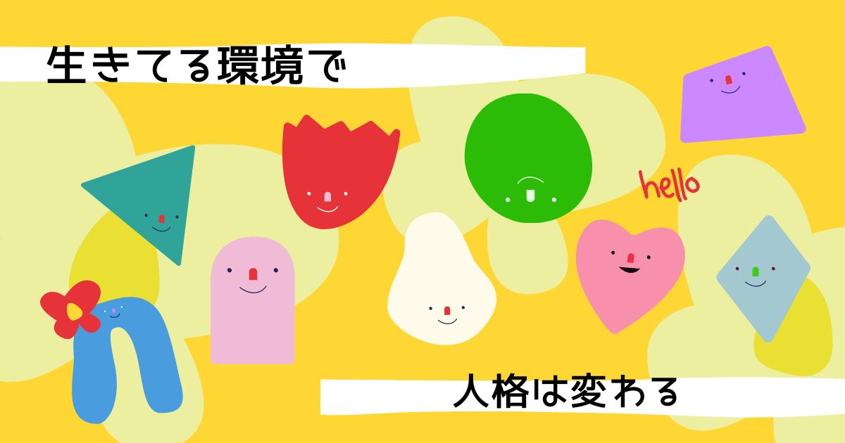 f:id:yuki_2021:20210930234452p:plain