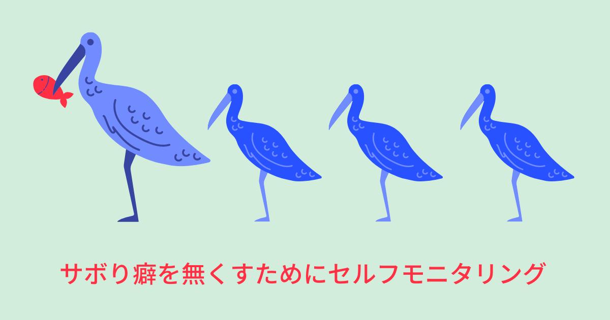 f:id:yuki_2021:20211001233227p:plain