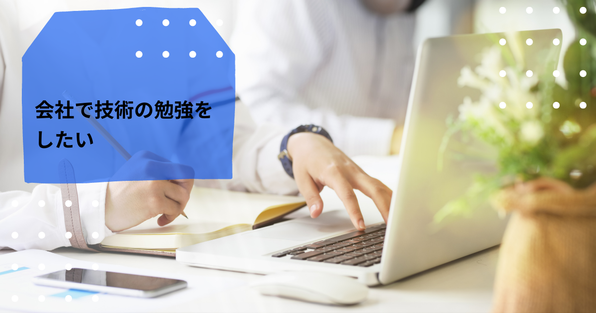 f:id:yuki_2021:20211006233522p:plain