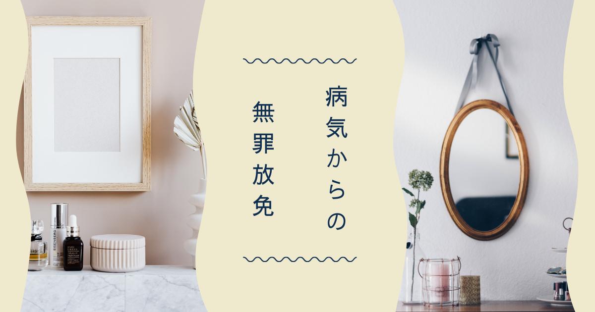 f:id:yuki_2021:20211009212905p:plain