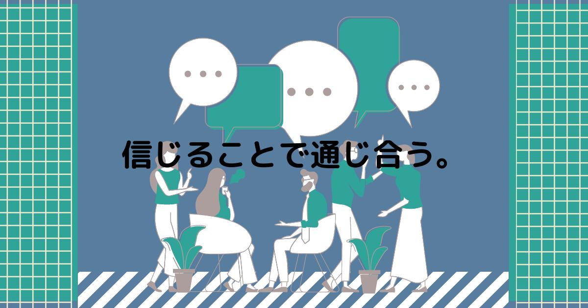 f:id:yuki_2021:20211012225526p:plain