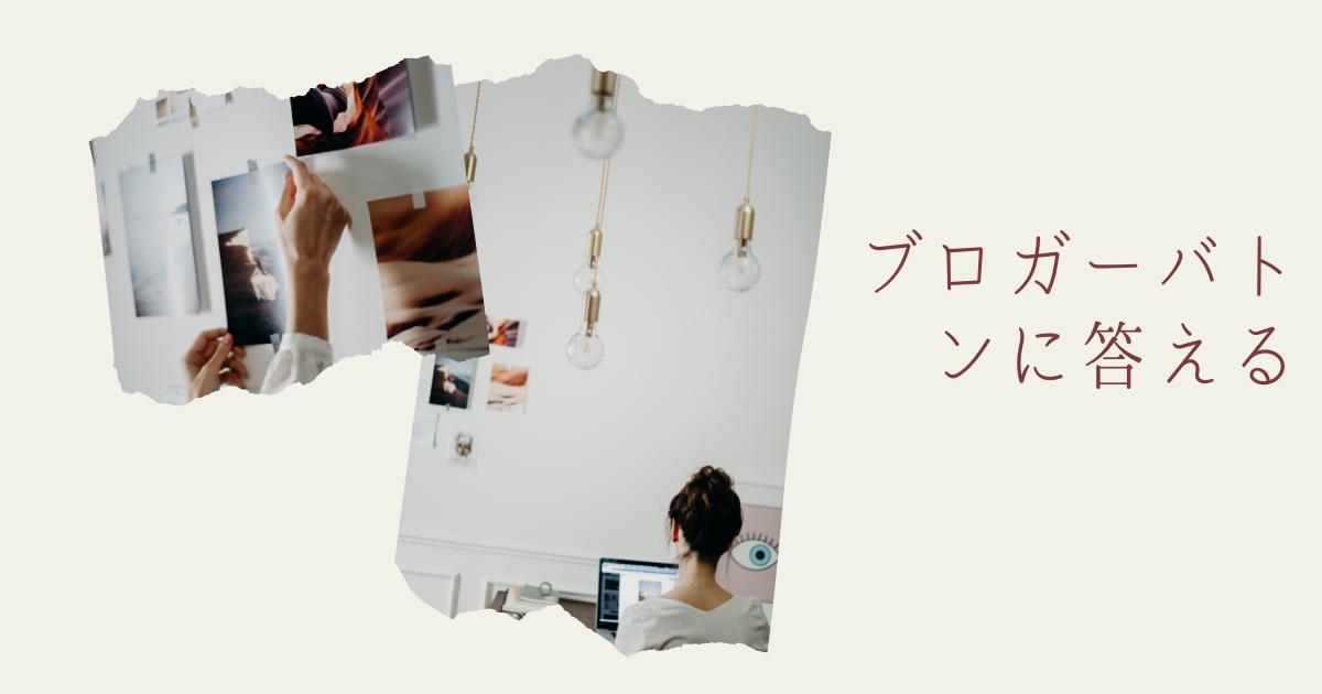 f:id:yuki_2021:20211014223718p:plain