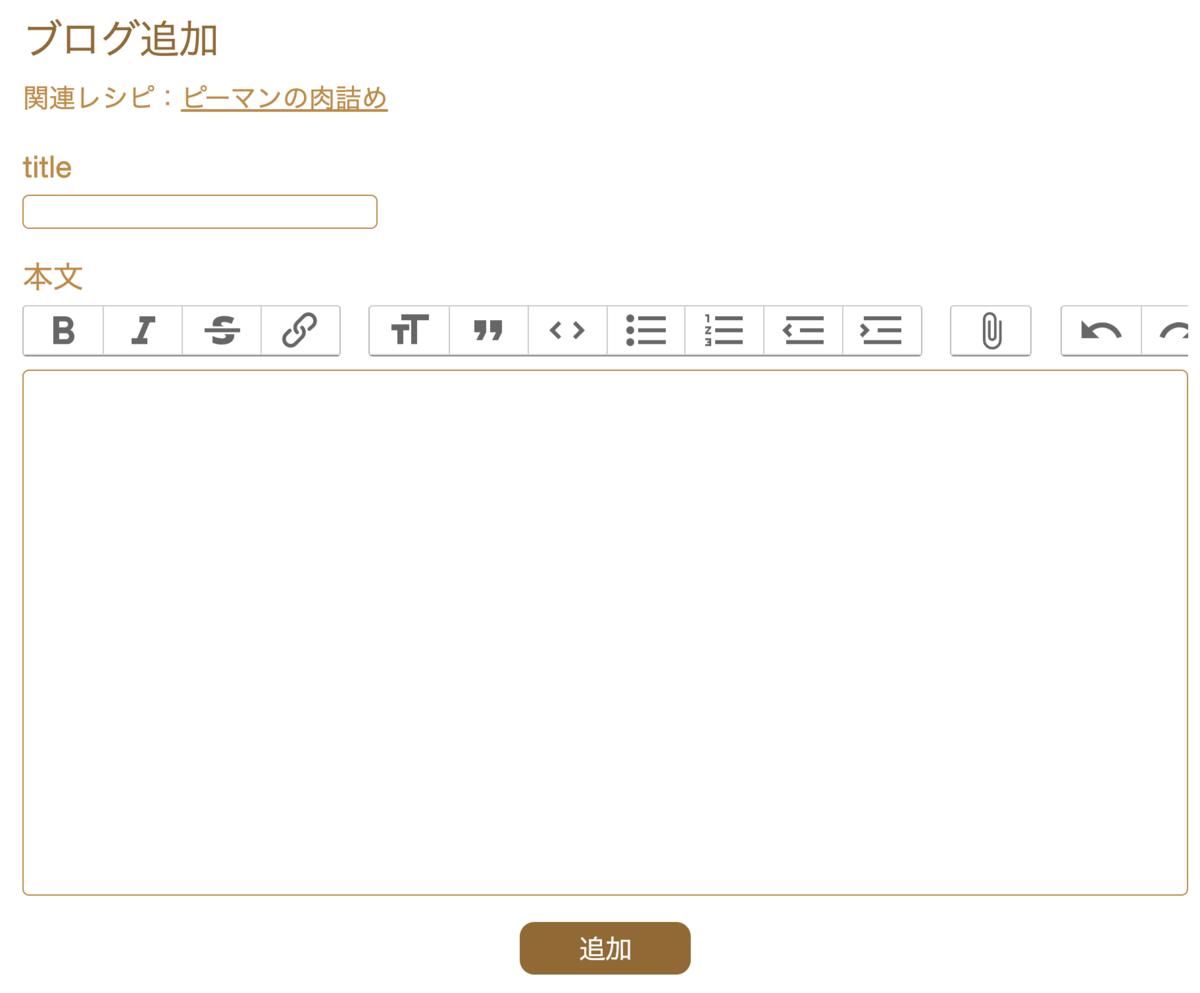 f:id:yuki_526:20210102155718p:plain