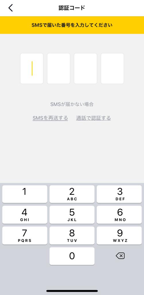 f:id:yuki___t:20171228182728j:plain:w300