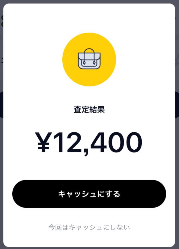 f:id:yuki___t:20171228183543p:plain:w300