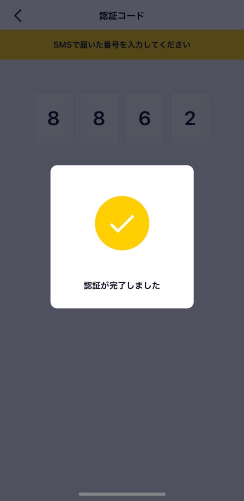 f:id:yuki___t:20171228184446j:plain:w300