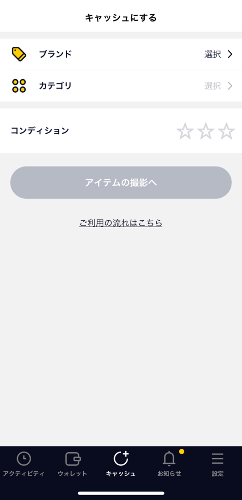 f:id:yuki___t:20171228184515j:plain:w300
