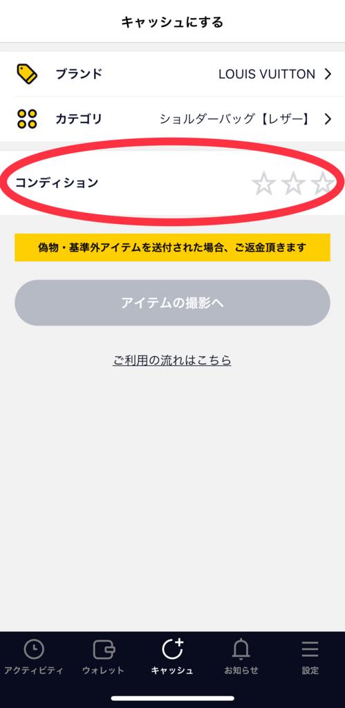 f:id:yuki___t:20171228184605j:plain:w300