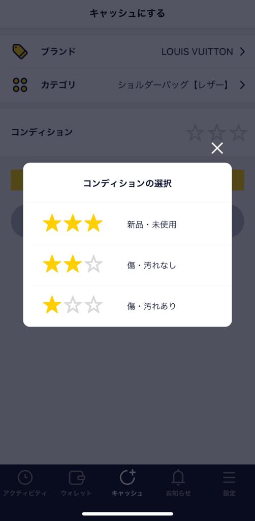 f:id:yuki___t:20171228184626j:plain:w300