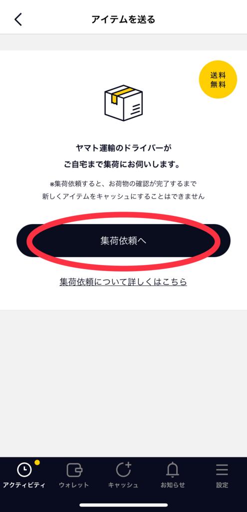 f:id:yuki___t:20171228184805j:plain:w300