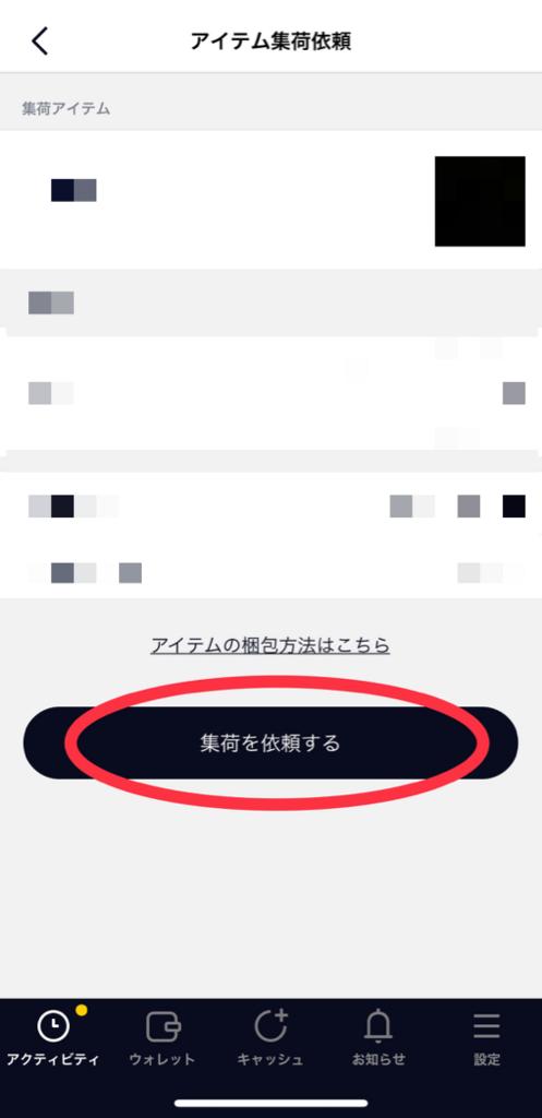 f:id:yuki___t:20171228184841p:plain:w300