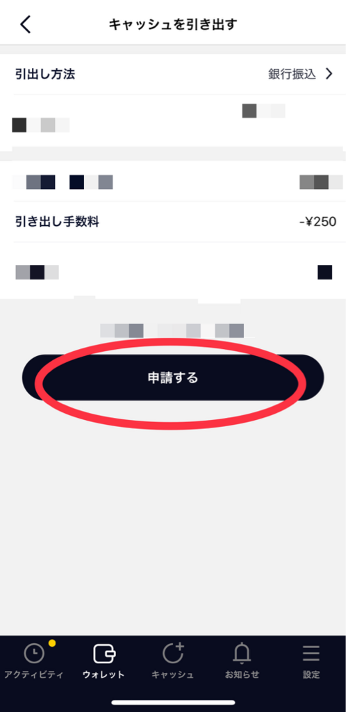 f:id:yuki___t:20171228184858p:plain:w300