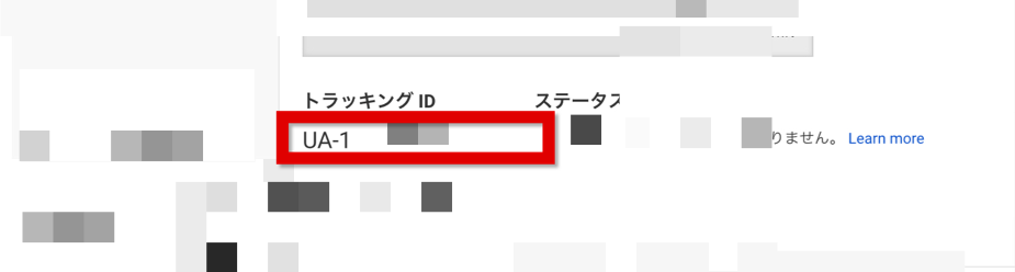 f:id:yuki___t:20171228223922p:plain