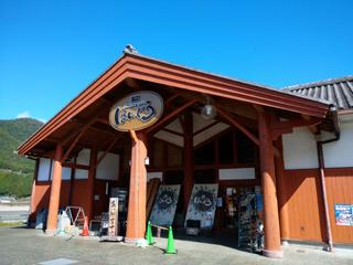 道の駅「奥熊野古道ほんぐう」