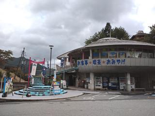 道の駅「吉野路大塔」