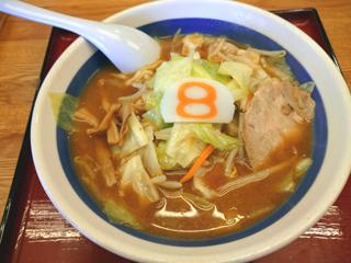 野菜ラーメン味噌649円