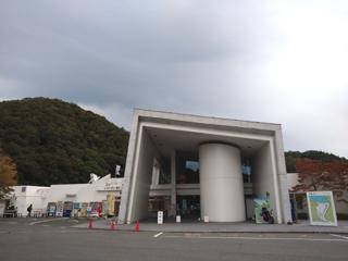道の駅「スプリングスひよし」(休館日)