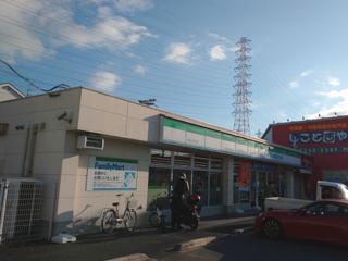 ファミリーマート 門真上野口町店