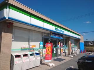 ファミリーマート 伊賀青山町店