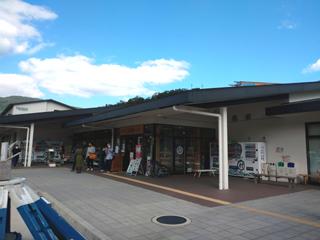 道の駅「お茶の京都みなみやましろ村」
