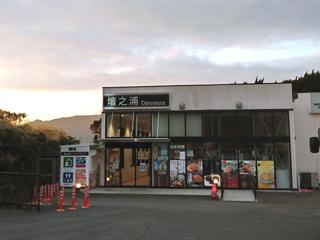 壇之浦PA (下り)