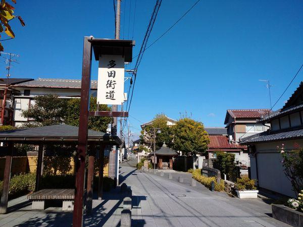f:id:yuki_arcadia:20201215140113j:plain