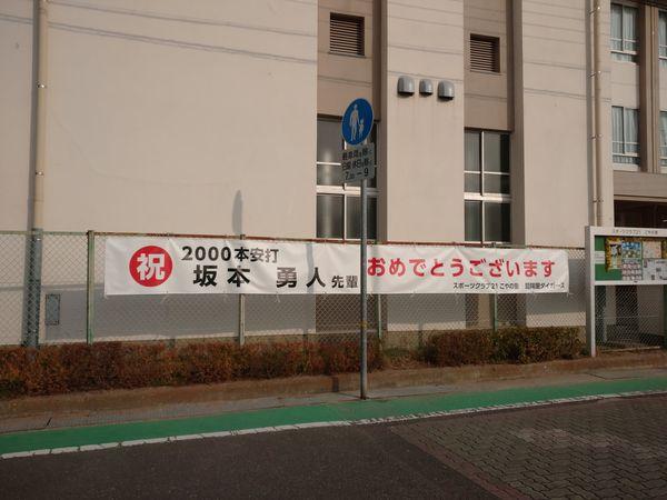 f:id:yuki_arcadia:20210103202807j:plain